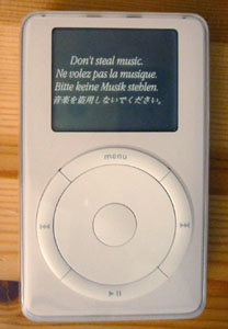 my new iPod!
